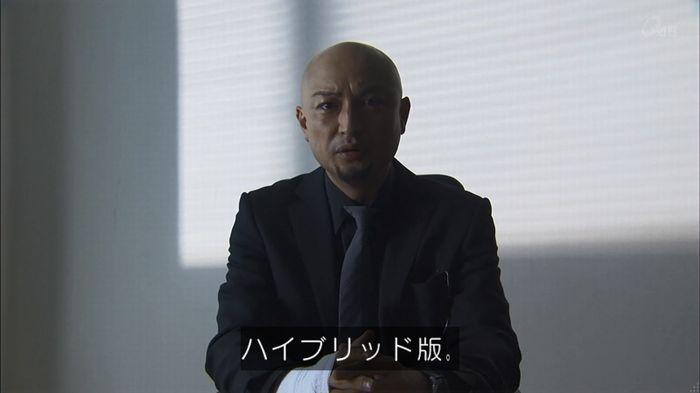 民王SP~新たなる陰謀~のキャプチャ119