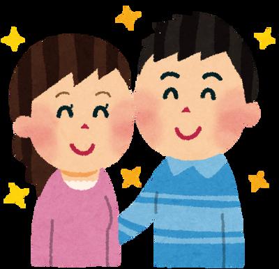 【朗報】藤井隆さん、性格が死ぬほどいいと言うだけで乙葉と結婚する