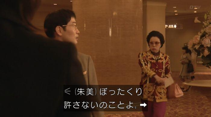 ナオミとカナコ 10話のキャプチャ147