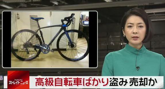 自転車の 亀戸 自転車 駐輪場 : ができなかったね」高級自転車 ...