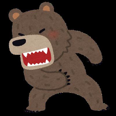 小学校で約15cm大の足跡、クマが登校?