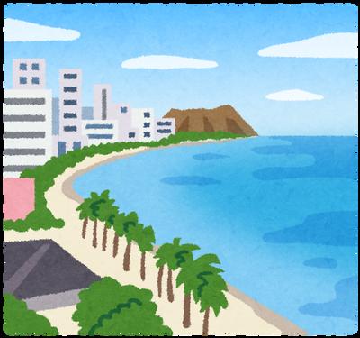 【悲報】ワイの嫁、将来ハワイに移住したいと言い出し始めるwwwwww