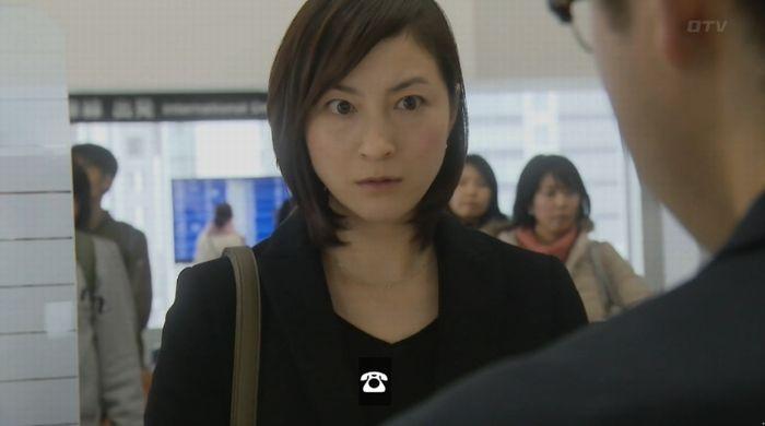 ナオミとカナコ 10話のキャプチャ391