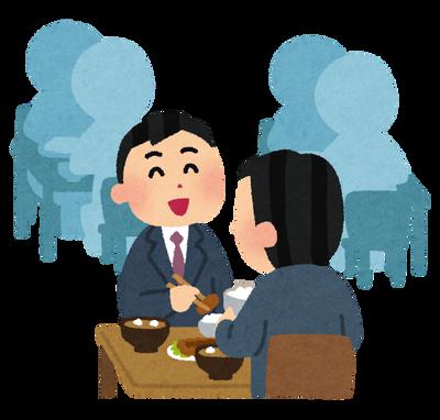 月給21万円の俺の社食300円wwwwwwwwwwwwww