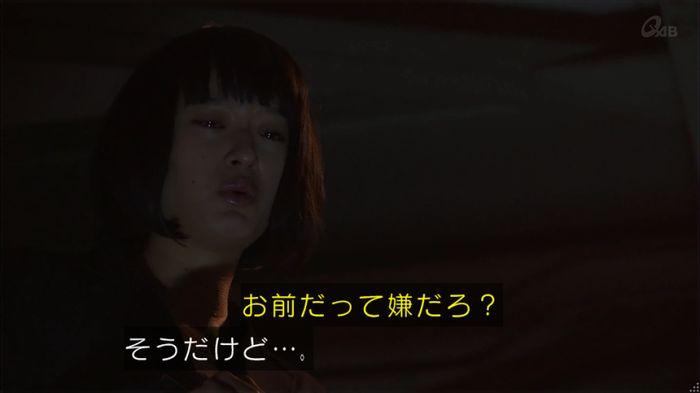 民王SP~新たなる陰謀~のキャプチャ622