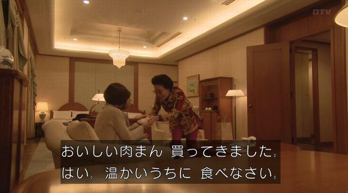 ナオミとカナコ 10話のキャプチャ164