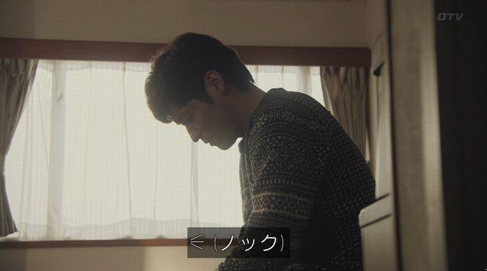 ナオミとカナコ 10話のキャプチャ81