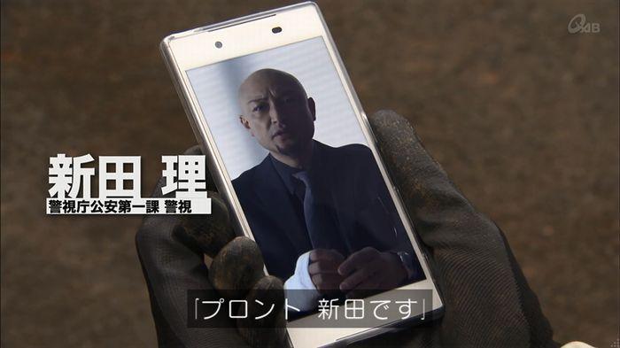 民王SP~新たなる陰謀~のキャプチャ114