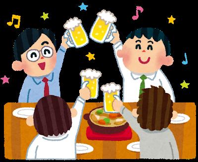 ダウンタウン浜田「飯行くぞ!」松本「飯行くぞ!」←どっちと行く?