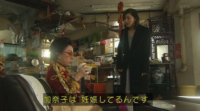 ナオミとカナコ 10話のキャプチャ71