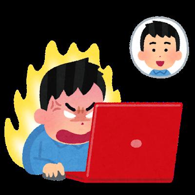 松本人志「匿名は良い行ないをするときに使うのですよ」