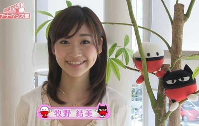 makino-yumi-01
