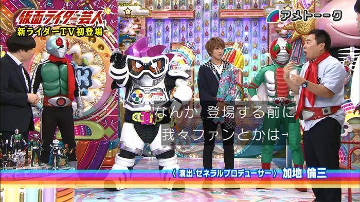 アメトーーク!「仮面ライダー芸人」のキャプ33