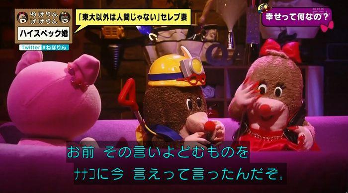 ねほりんぱほりんのキャプ422