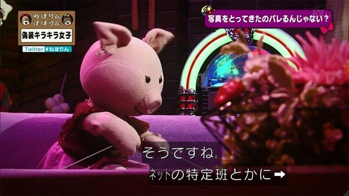 ねほりんぱほりんのキャプ147