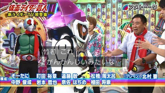 アメトーーク!「仮面ライダー芸人」のキャプ28
