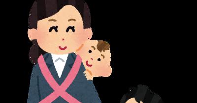 【舛添】30万円支給に「シングルマザーのキャバクラ嬢が自己申告すると思うのか?」