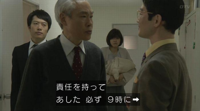 ナオミとカナコ 10話のキャプチャ140