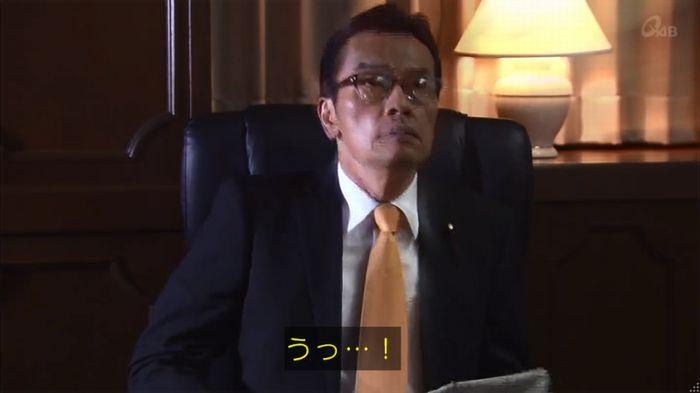 民王SP~新たなる陰謀~のキャプチャ38