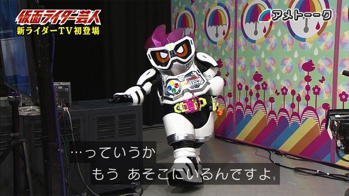 アメトーーク!「仮面ライダー芸人」のキャプ14