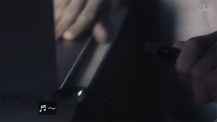 家政夫のミタゾノ 2話のキャプ665