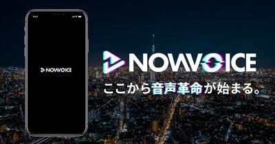 本田圭佑×ひろゆき、予測不可能な新サービスをスタート 本田のNow Do社がひろゆきをエンジニアとして採用