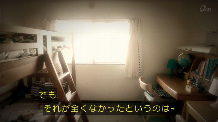 家政夫のミタゾノ 2話のキャプ325