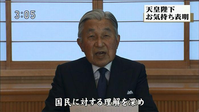 ニュース「天皇陛下お気持ち表明」 2016/08/08のキャプ59