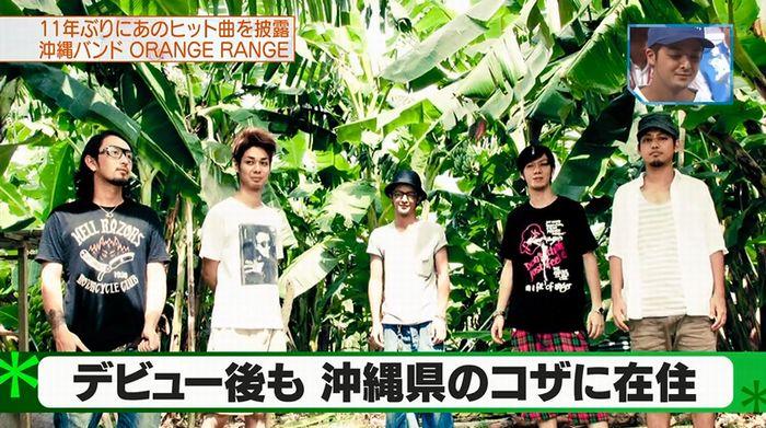 ミュージックステーション 2016/08/12のキャプ9