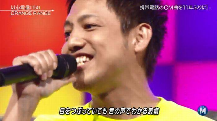 ミュージックステーション 2016/08/12のキャプ29