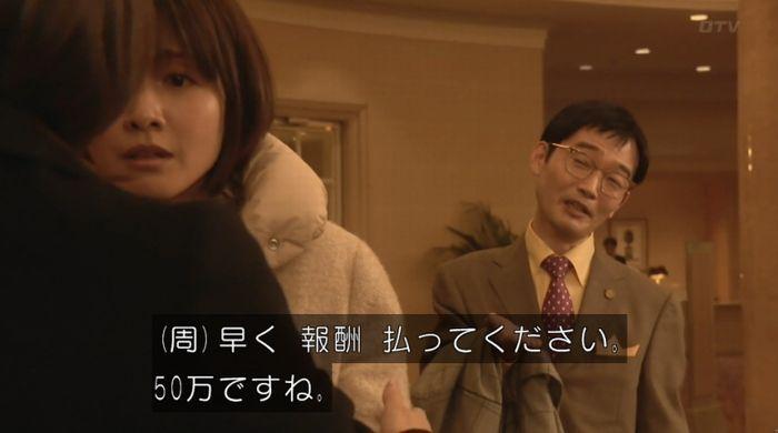 ナオミとカナコ 10話のキャプチャ146