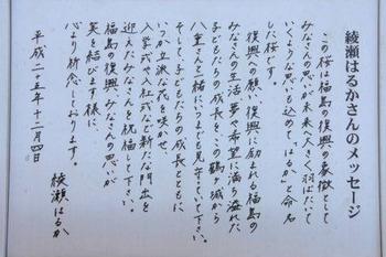 意外と面白い】芸能人の直筆 ... : 中3の漢字 : 漢字