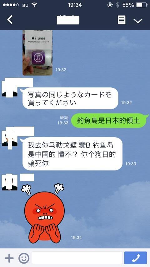 プリカ詐欺に注意!(テーマ別特集)_国民生活センター