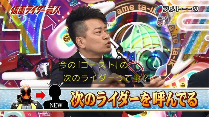 アメトーーク!「仮面ライダー芸人」のキャプ8