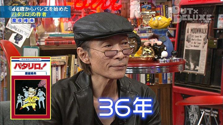 pata5