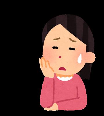 【悲報】マエケン嫁、悩みを打ち明けたものの叩かれまくる