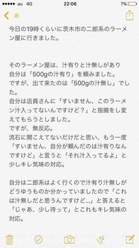 DH_zhD1U0AEPi3f