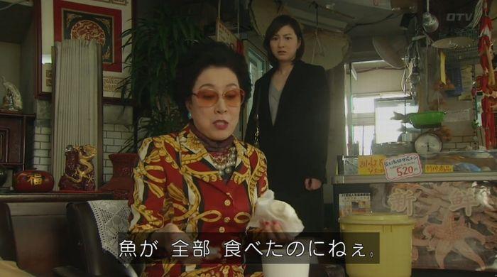 ナオミとカナコ 10話のキャプチャ53