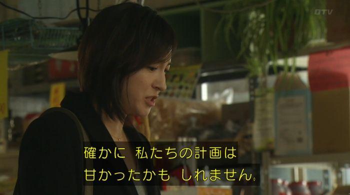 ナオミとカナコ 10話のキャプチャ67
