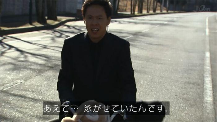 民王SP~新たなる陰謀~のキャプチャ486