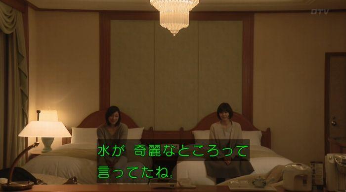 ナオミとカナコ 10話のキャプチャ235