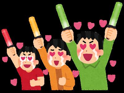 【悲報】平手友梨奈「こんなセットじゃ欅坂46のイメージが壊れる!」とブチ切れて撮影中止に