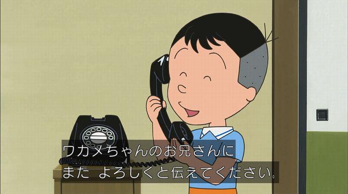 サザエさん「階段より怖い電話」のキャプ64
