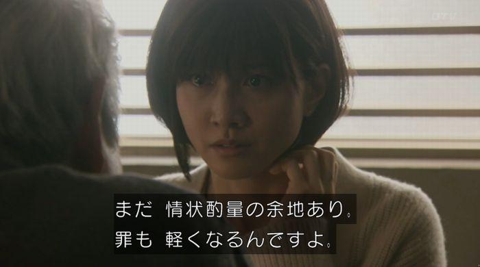 ナオミとカナコ 10話のキャプチャ125