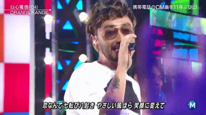 ミュージックステーション 2016/08/12のキャプ32