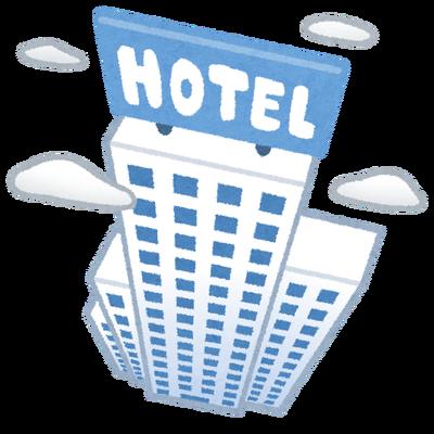 ビジネスホテルに「実際は泊まらないプラン」が登場 1泊2037円と激安(実際は泊まらない)