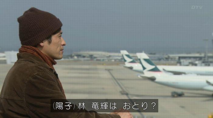 ナオミとカナコ 10話のキャプチャ327
