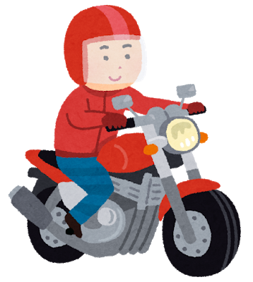 【怒】家にいろっていわれてんのに、オートバイでツーリングしてる馬鹿がゴロゴロいるんだが