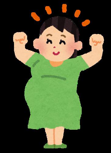 椎名林檎の妊娠発表文wwwwwwwww
