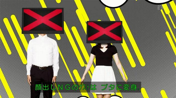 ねほりんぱほりん「2次元しか愛せない女たち」のキャプ9